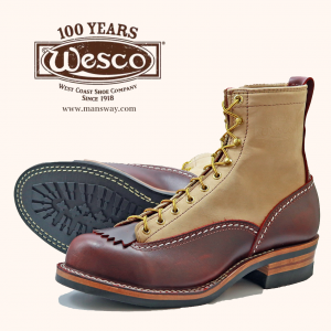 Customize your WESCO Boots at MANSWAY